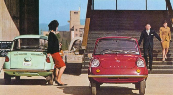 Colori Mazda: una storia di forme in movimento - image Mazda-R360-Coupe-1960-1-660x365 on http://auto.motori.net