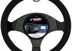 Coprisedili auto Woltu - recensioni e prezzo - image 41J1blex1wL-240x172 on https://motori.net