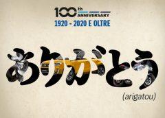 Tradizione Karmann e innovazione Volkswagen - image suzuki-100-anni-logo-240x172 on https://motori.net