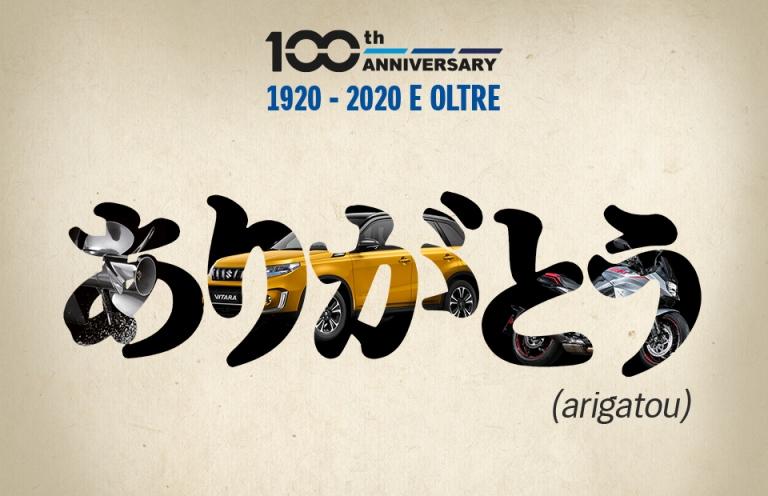 100 anni Suzuki: tradizione e innovazione - image suzuki-100-anni-logo on https://motori.net